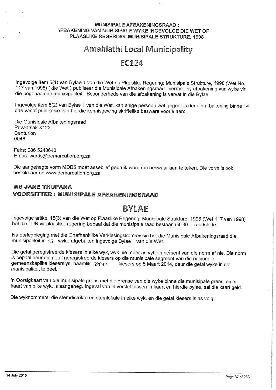 Demarcation Board Notice-2