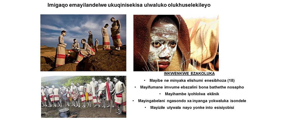 inkwenkwe-banner