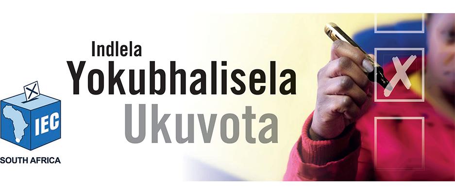 xhosa-banner-use