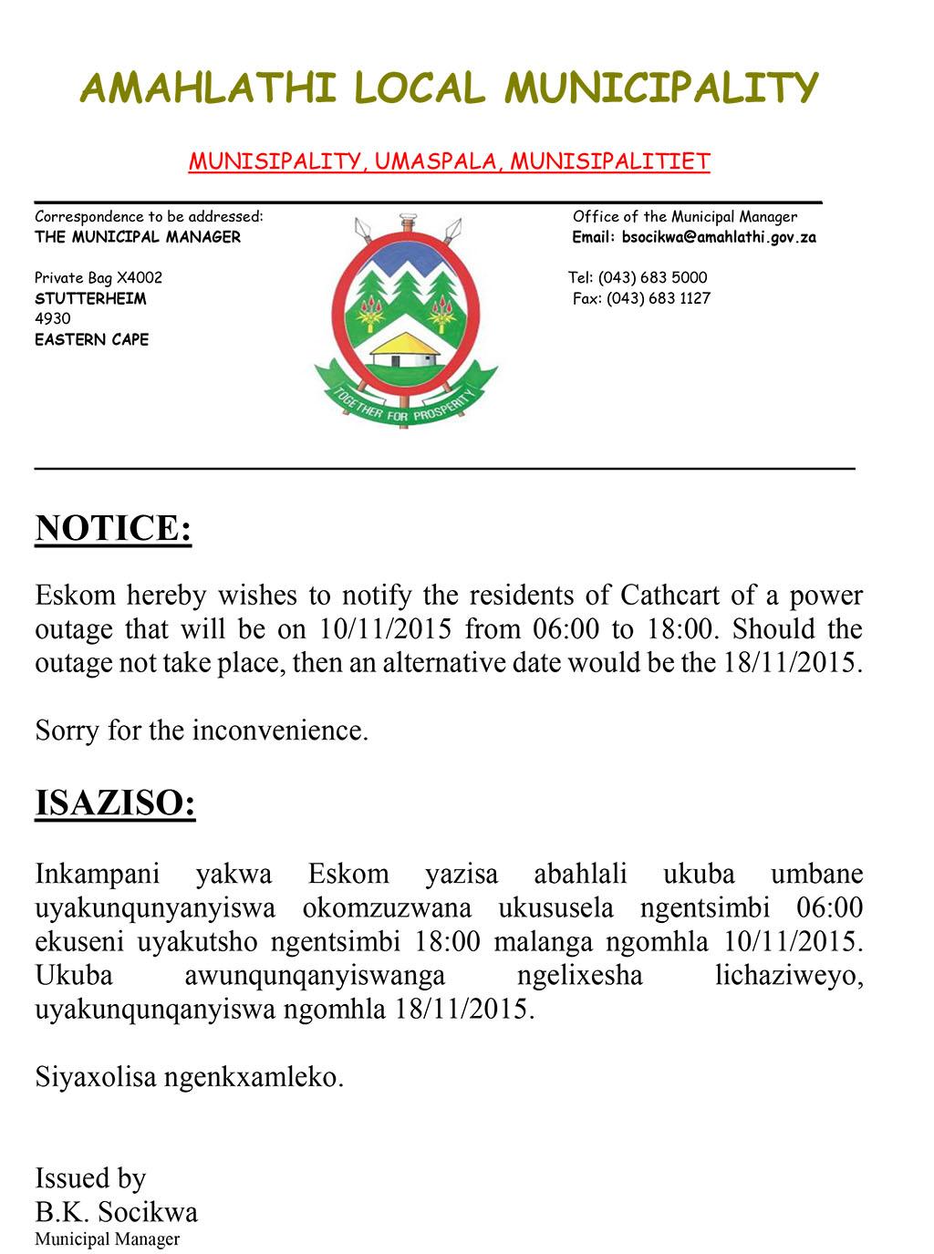 eskom notice
